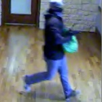 Police Seek Assistance Identifying Prosperity Bank Robbery Suspect
